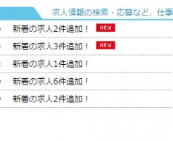 アメリアの翻訳求人検索-画像