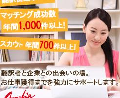 翻訳ネットワークアメリア-画像